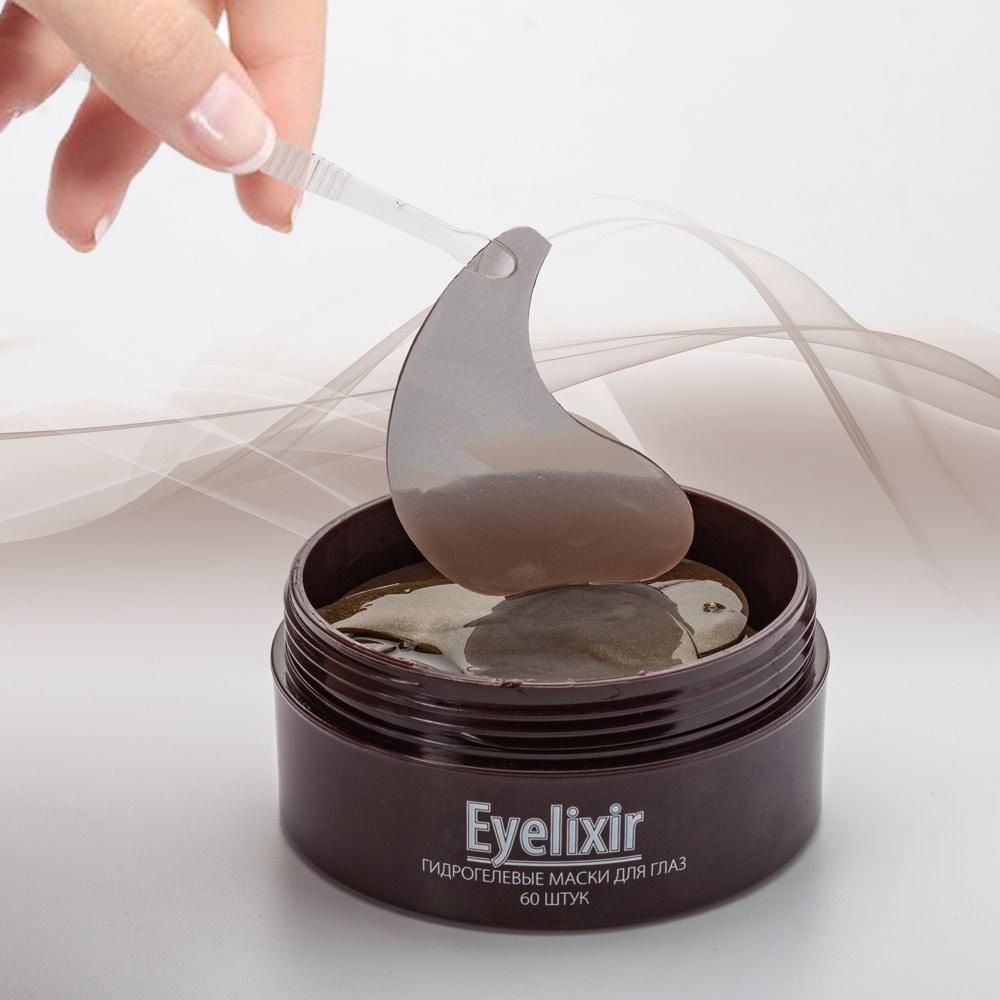 Профессиональная косметика для глаз купить купить косметику it s skin